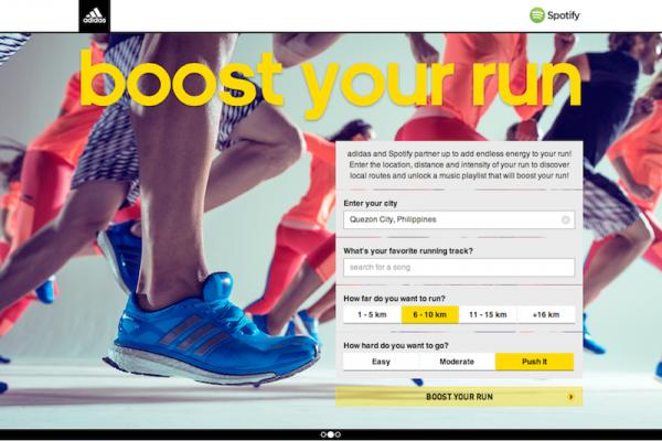 adidas-spotify-screenshot