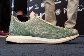 Adidas Ultra Boost van oceaanafval